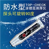 德国进口涂层测厚仪 防水漆膜油漆测厚仪