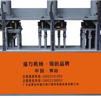 供应福力液压三缸不锈钢防盗门锁孔机