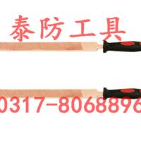 供应泰防防爆工具厂家直销T1217防爆平锉
