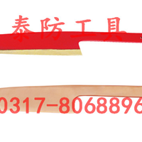 供应泰防防爆工具厂家直销T1215防爆瓦刀