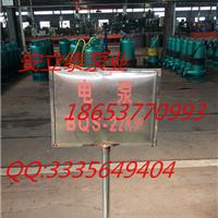 广东梅州安泰防爆排污排沙泵保质保量十余载