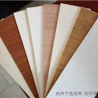 供应快装竹木集成护墙板