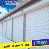 广州厂家直销定制直销铝合金电动卷帘门