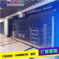 广州卷帘厂直销批发不锈钢电动卷帘门防盗门