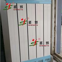 供应圣烨钢铝复合柱翼型散热器