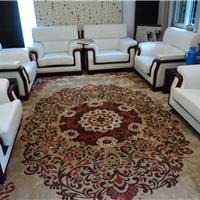 西安地毯 西安工程地毯 西安办公地毯