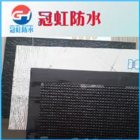 供应sbs改性沥青防水卷材3mm国标