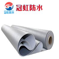 供应聚氯乙烯pvc防水卷材1.5mm国标
