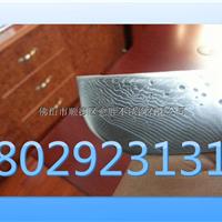 供应大 马士 革钢材料花纹钢板材棒材可定制