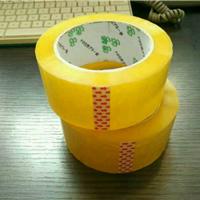供应封箱胶带 电工胶带 美纹纸胶带 拉伸膜