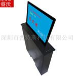 供应液晶屏显示器升降桌
