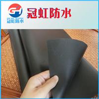 供应三元乙丙橡胶共混防水卷材1.5mm国标