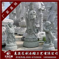 供应石材佛像 寺庙佛像雕塑 石雕佛像加工
