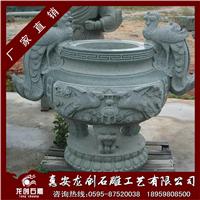 供应石材香炉 香炉雕刻 花岗岩香炉