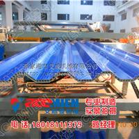 供应PVC中空瓦设备
