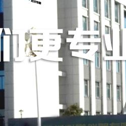 上海睿析科学仪器有限公司