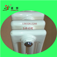 供应圆四柱散热器SCGGZY4-1.4/X-1.0