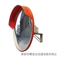 深圳安全凸面镜,凸面反光镜,凸面反光镜
