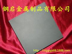 供应美国肯纳钨钢CD-636钨钢棒CD-636钨钢板