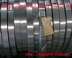供应进口德国CK67弹簧钢板材/卷带/棒线