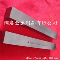 供应ASSAB白钢刀 17含钴超硬瑞典白钢刀