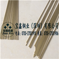 供应优质C26800无铅环保黄铜棒 性能卓越