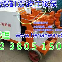 双液泵厂家,双液注浆机价格,双液注浆泵