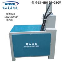 供应厂家直销小型不锈钢防盗网冲孔机