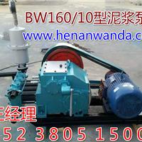 江苏扬州BW160/10中高压注浆泵