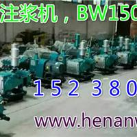 泥浆泵厂家,泥浆泵价格,泥浆泵图片