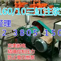 泥浆泵厂家,郑州泥浆泵价格,泥浆泵厂家