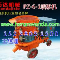 喷浆机厂家,河南喷浆机,郑州喷浆机