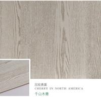 实木生态板、千山木业(在线咨询)、生态板