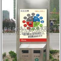 供应信阳不锈钢广告垃圾箱