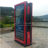 供应酒泉太阳能广告垃圾箱