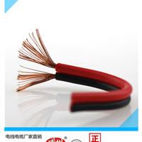 厂家直销电源线rvb2*1.5平方红黑平行线