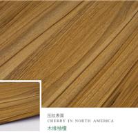 千山木业板材价格 生态板品牌