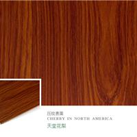 千山木业 马六甲生态板 板材十大品牌
