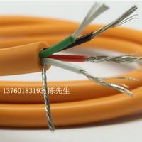 2芯1.5平方高柔拖链电缆TRVV2*1.5
