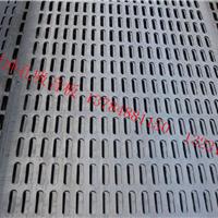 广汽传祺幕墙装饰镀锌冲孔板厂家