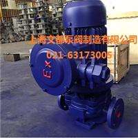 上海文都ISG32-125管道泵