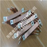 供应铜箔软连接,软连接铜箔