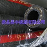 供应夹布耐油胶管昌丰橡塑有限公司厂家直销