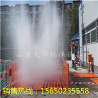 供应工程工地洗车机电机使用说明 日常维护