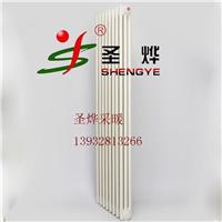 供应钢制圆管散热器QFGZ320厂家