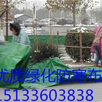 天津彩条布,天津防寒布,天津树木防寒绷带