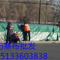 大港防寒绿布供应商,塘沽区苗木环保防寒布