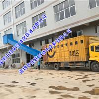 供应四楼出货卸货滑梯_1-3楼装车皮带输送机