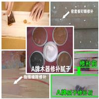 家具腻子修补裂缝钉眼要买哪款产品