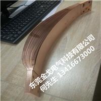 T2铜箔软连接,压焊铜箔导电带
